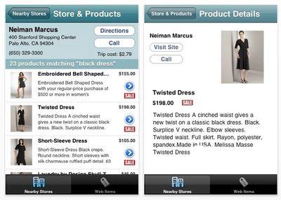 Thefind.com-iphone app